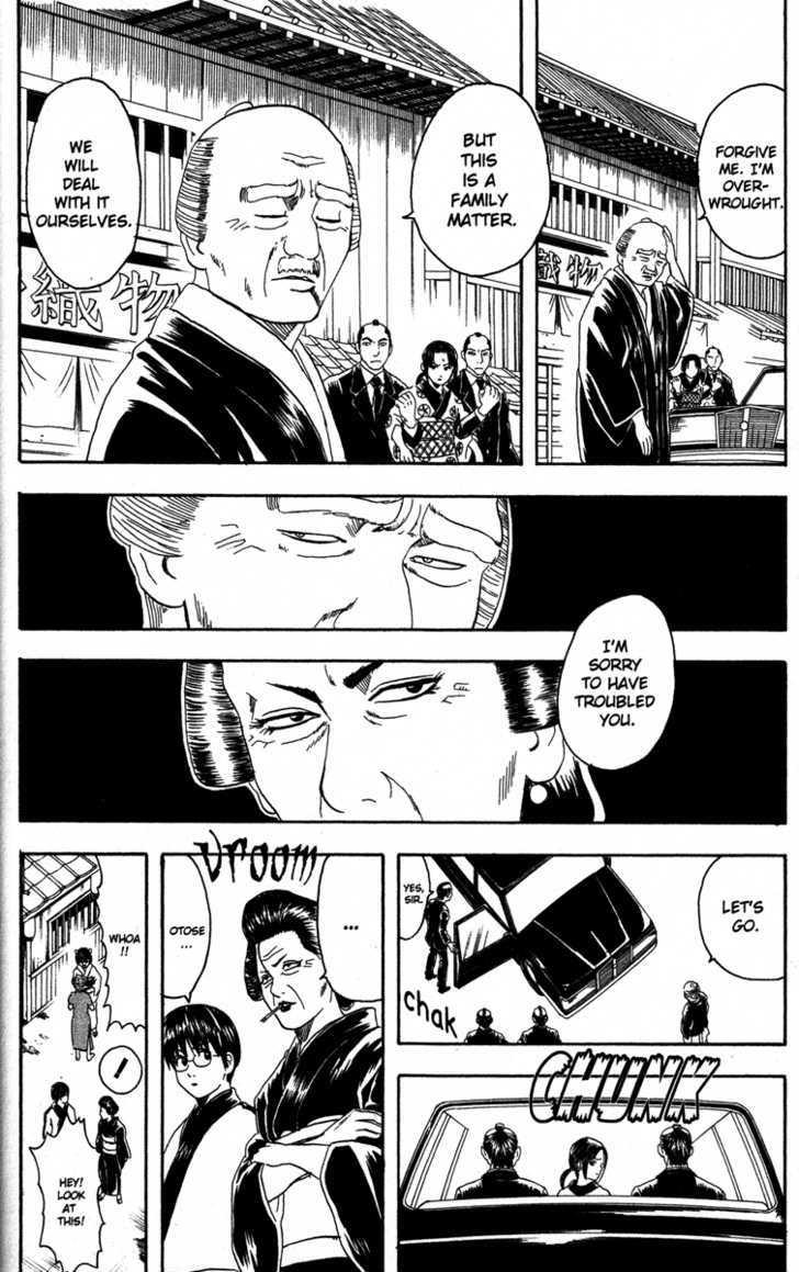 Gintama Chapter 78  Online Free Manga Read Image 2