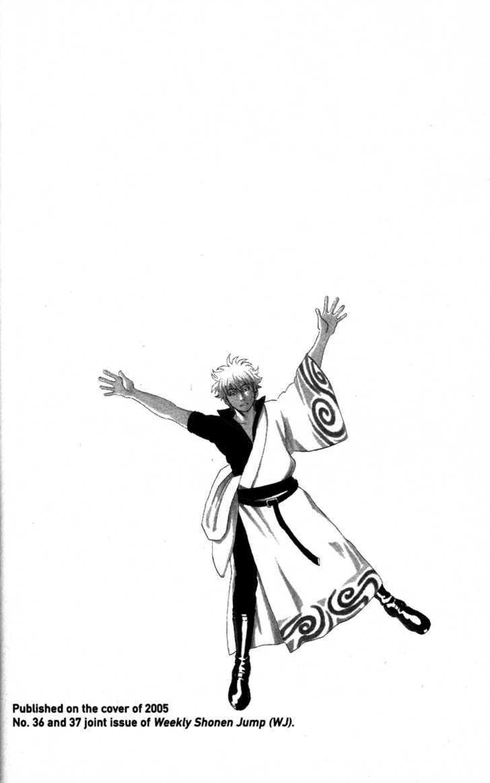 Gintama Chapter 78  Online Free Manga Read Image 20