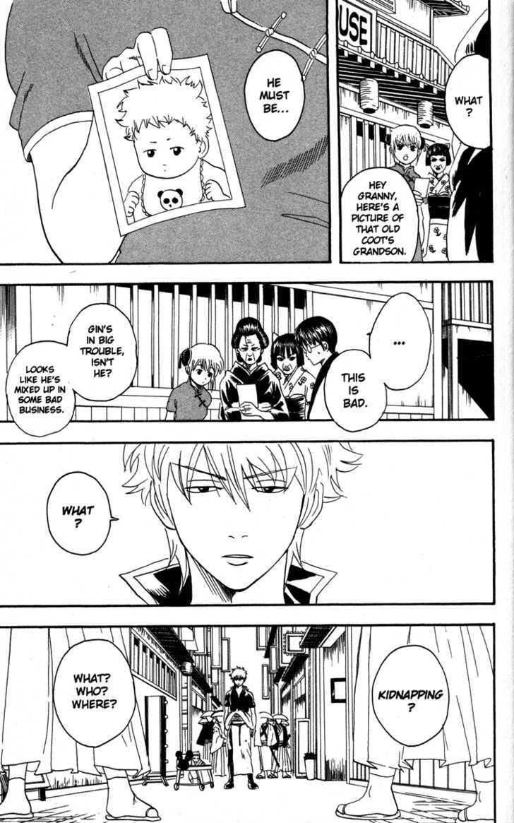 Gintama Chapter 78  Online Free Manga Read Image 3