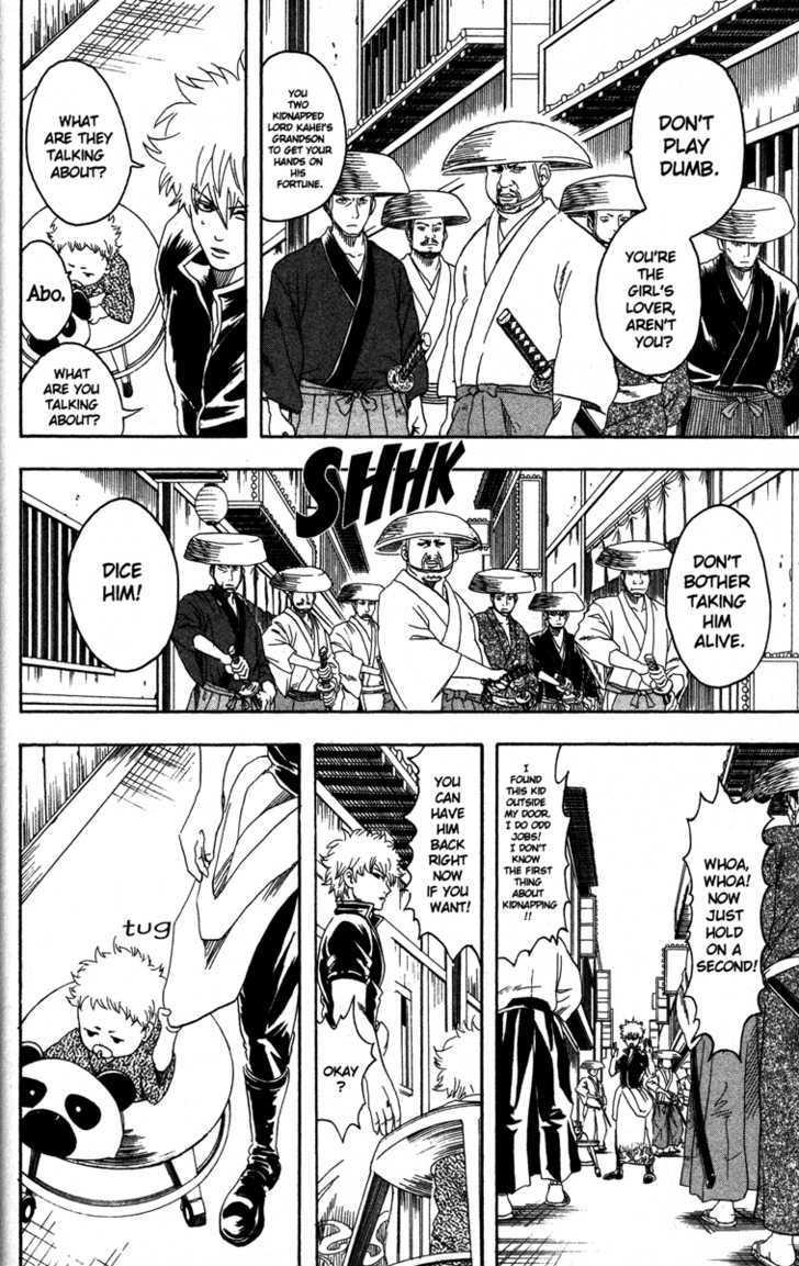 Gintama Chapter 78  Online Free Manga Read Image 4