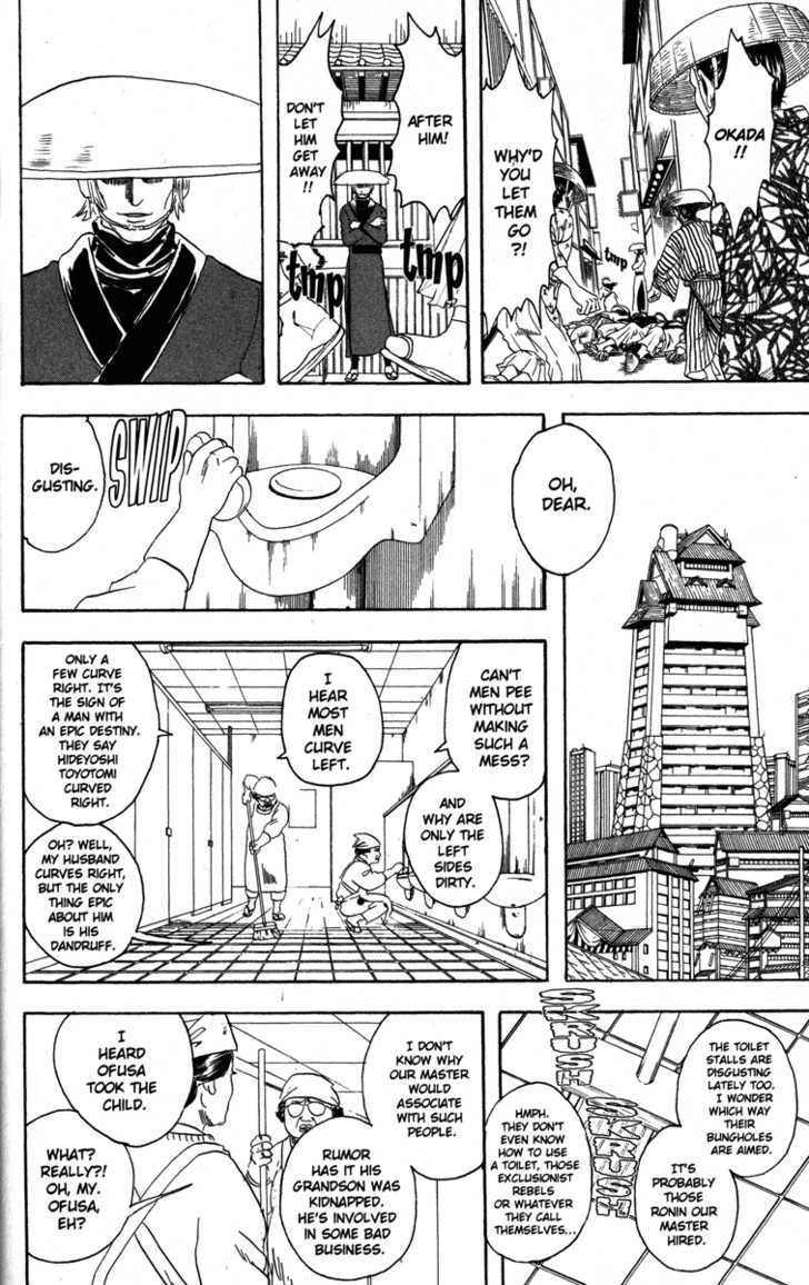 Gintama Chapter 78  Online Free Manga Read Image 8