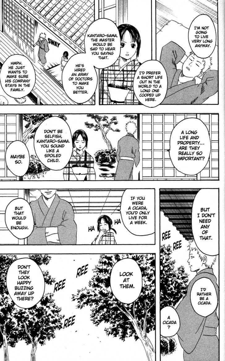 Gintama Chapter 79  Online Free Manga Read Image 13