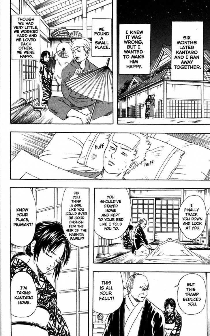 Gintama Chapter 79  Online Free Manga Read Image 14