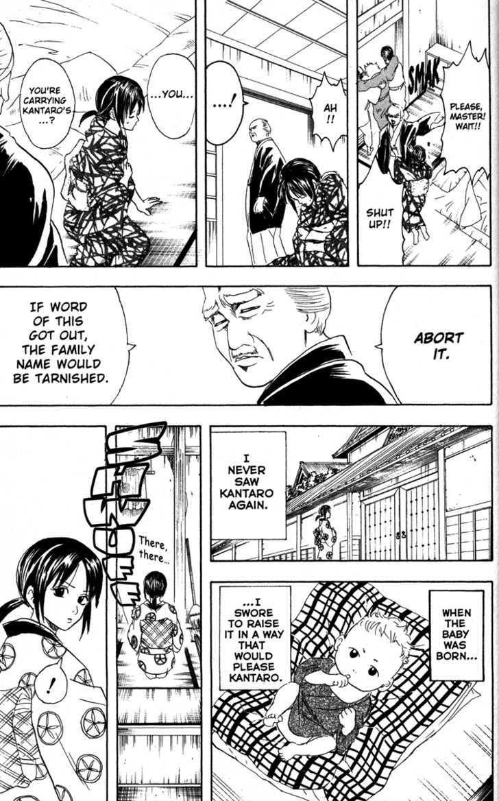 Gintama Chapter 79  Online Free Manga Read Image 15
