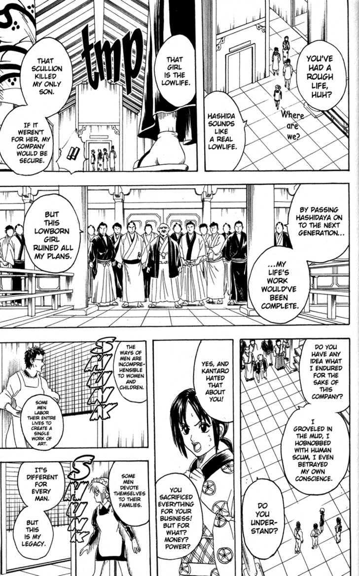 Gintama Chapter 79  Online Free Manga Read Image 17