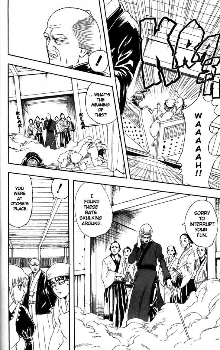 Gintama Chapter 79  Online Free Manga Read Image 2