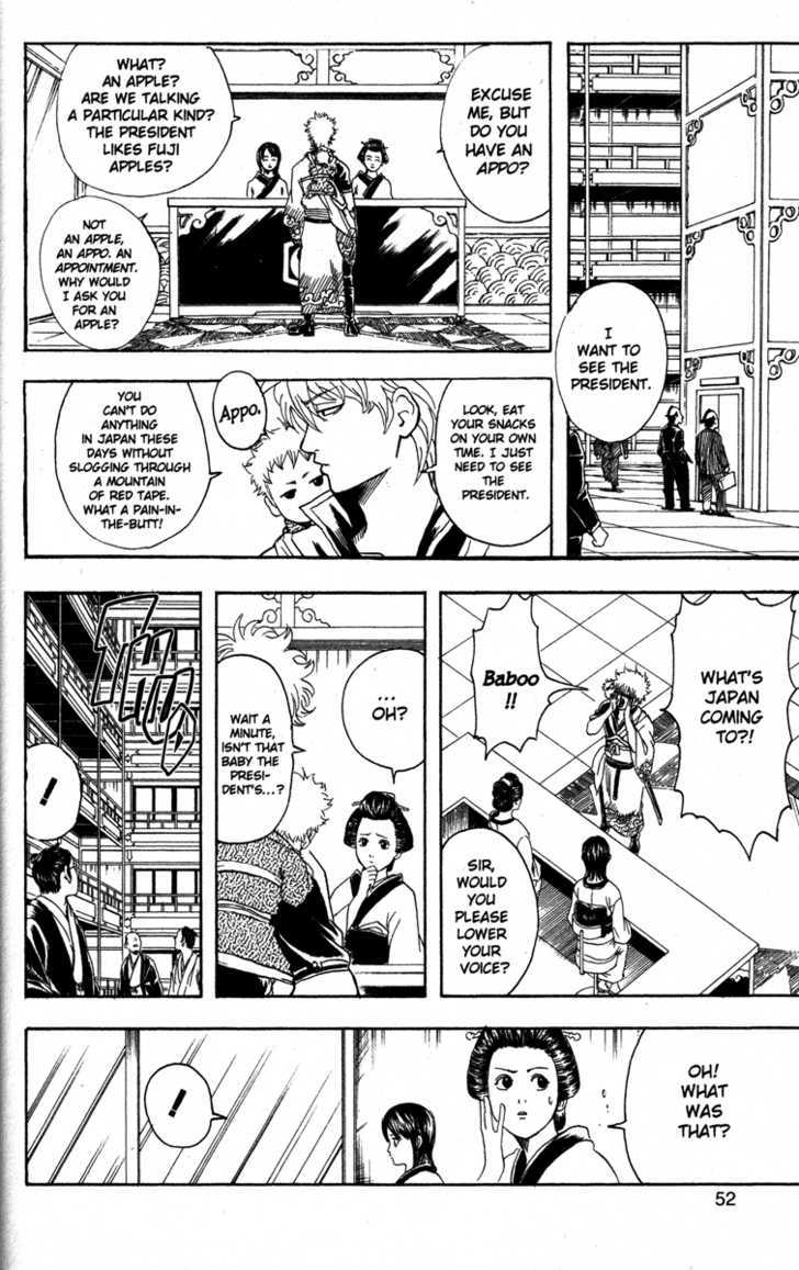 Gintama Chapter 79  Online Free Manga Read Image 6