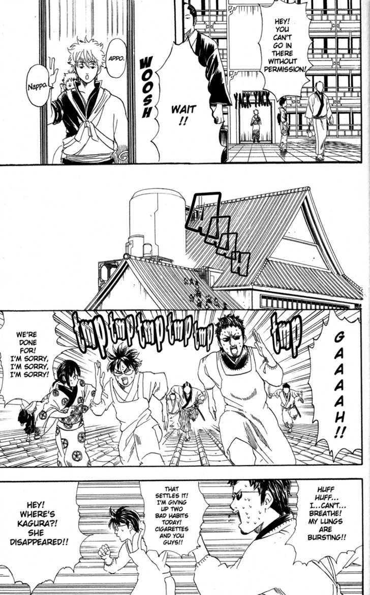 Gintama Chapter 79  Online Free Manga Read Image 7