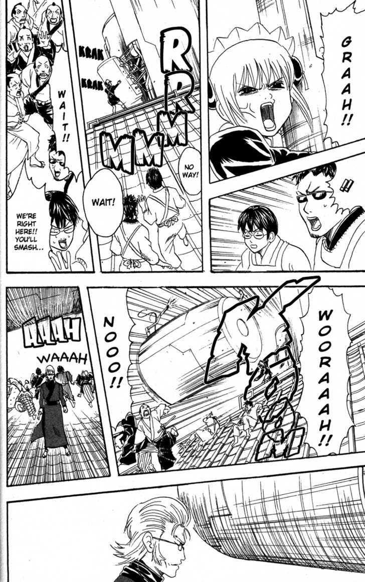 Gintama Chapter 79  Online Free Manga Read Image 8