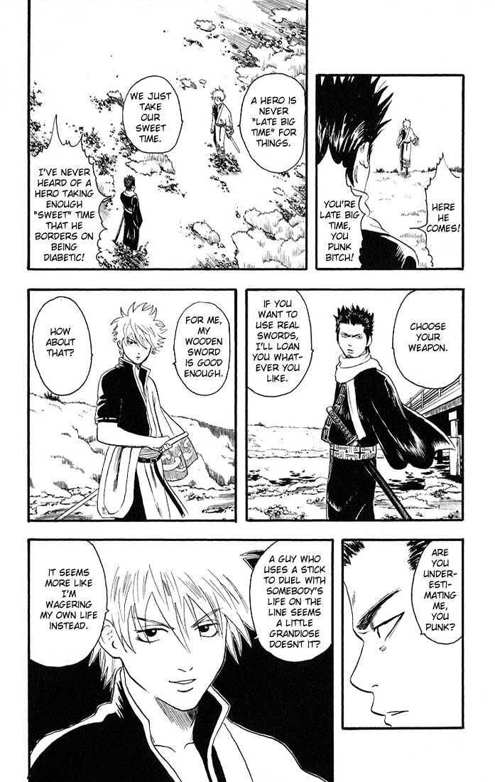 Gintama Chapter 8  Online Free Manga Read Image 11