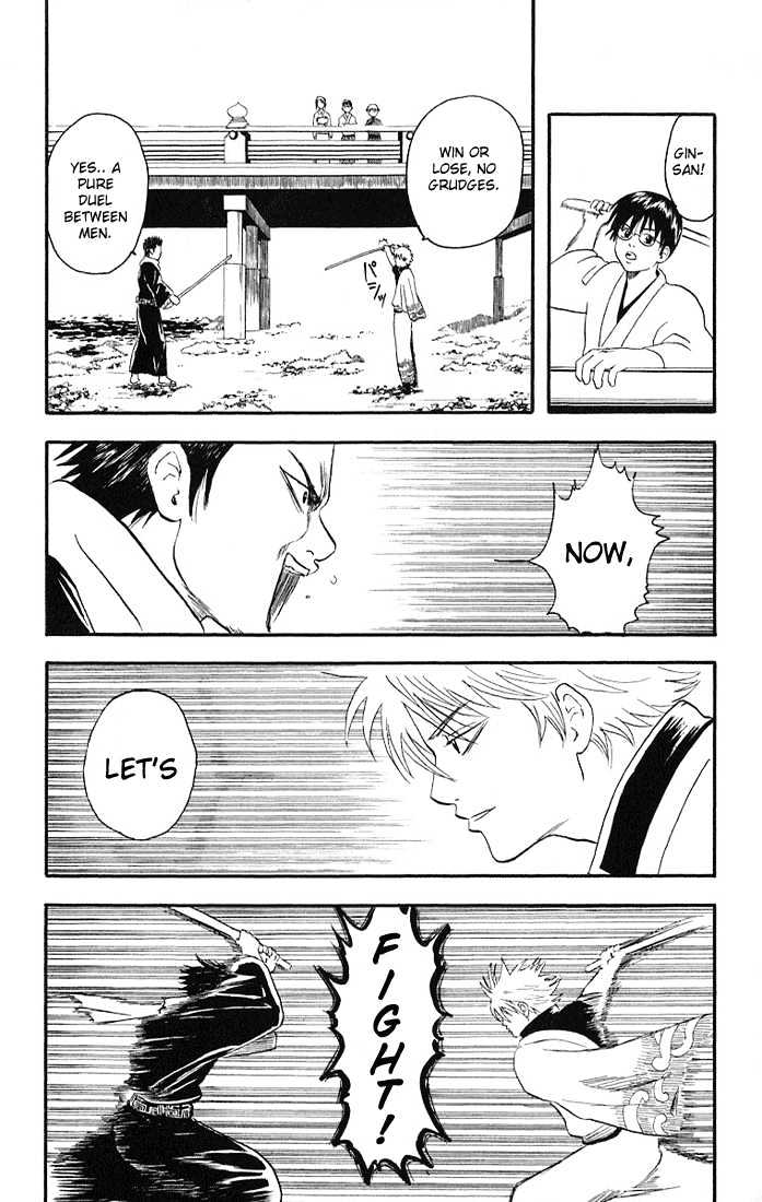 Gintama Chapter 8  Online Free Manga Read Image 14
