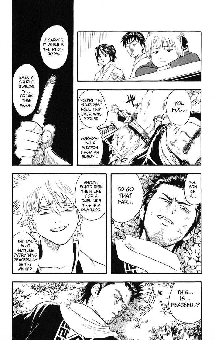 Gintama Chapter 8  Online Free Manga Read Image 17