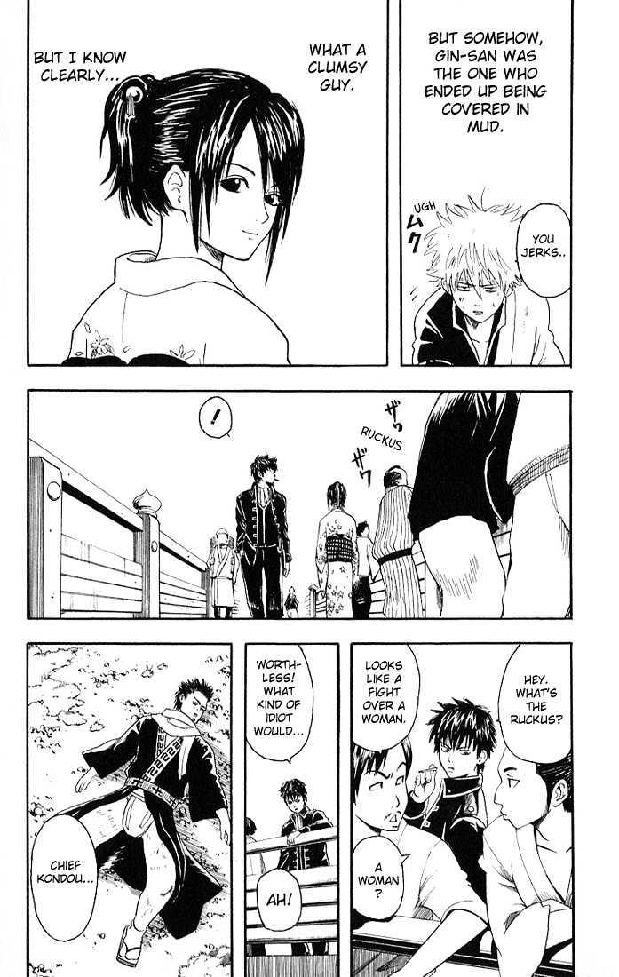 Gintama Chapter 8  Online Free Manga Read Image 19