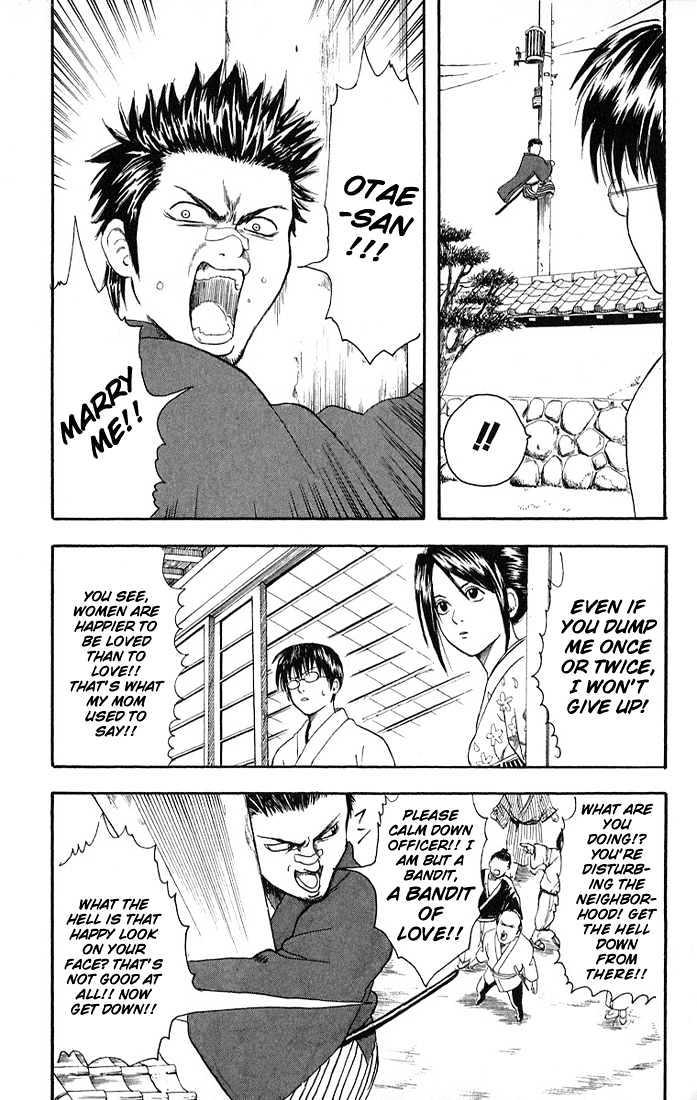 Gintama Chapter 8  Online Free Manga Read Image 4
