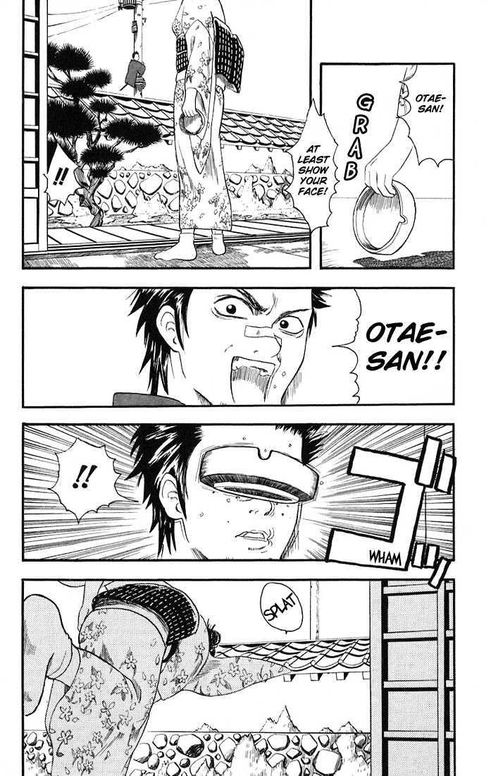 Gintama Chapter 8  Online Free Manga Read Image 5