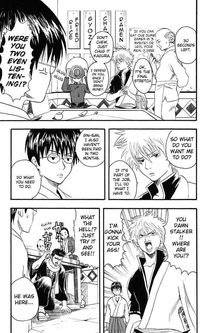 Gintama Chapter 8  Online Free Manga Read Image 7