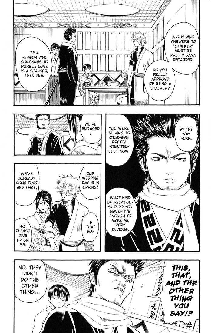 Gintama Chapter 8  Online Free Manga Read Image 8