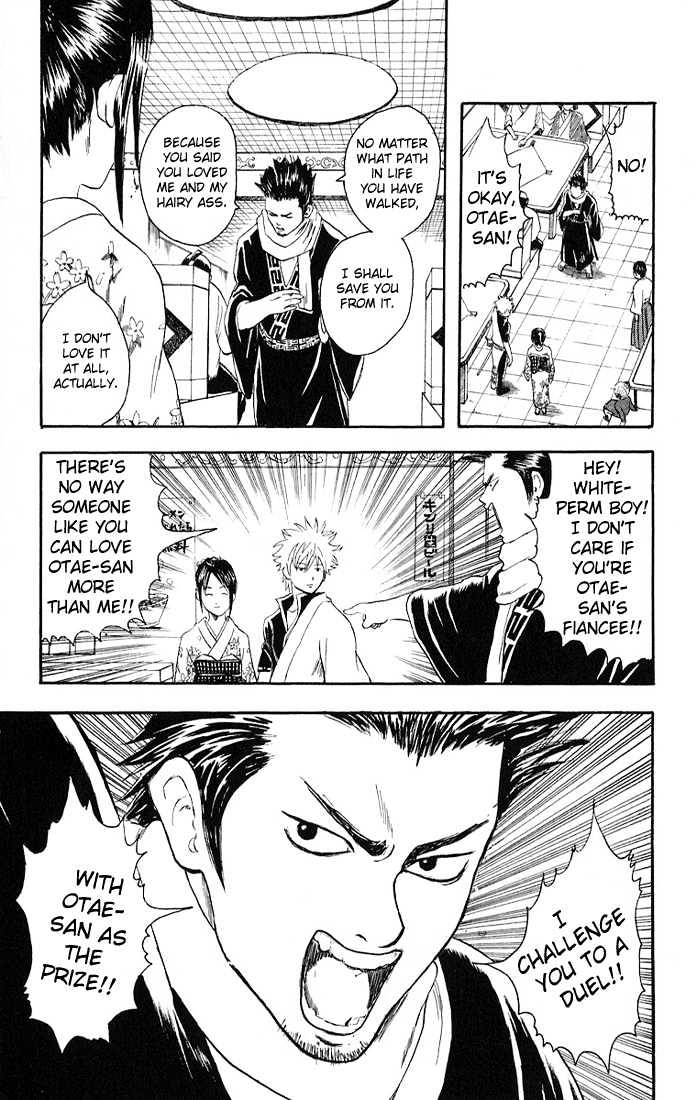 Gintama Chapter 8  Online Free Manga Read Image 9
