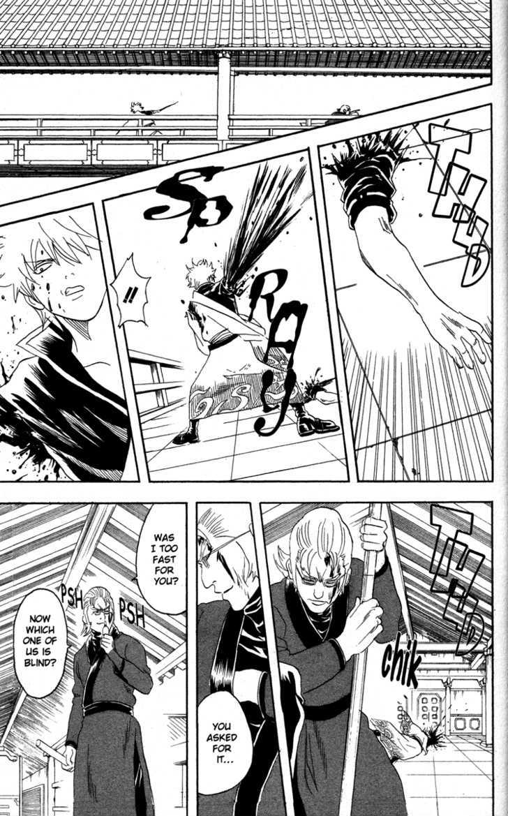 Gintama Chapter 80  Online Free Manga Read Image 11