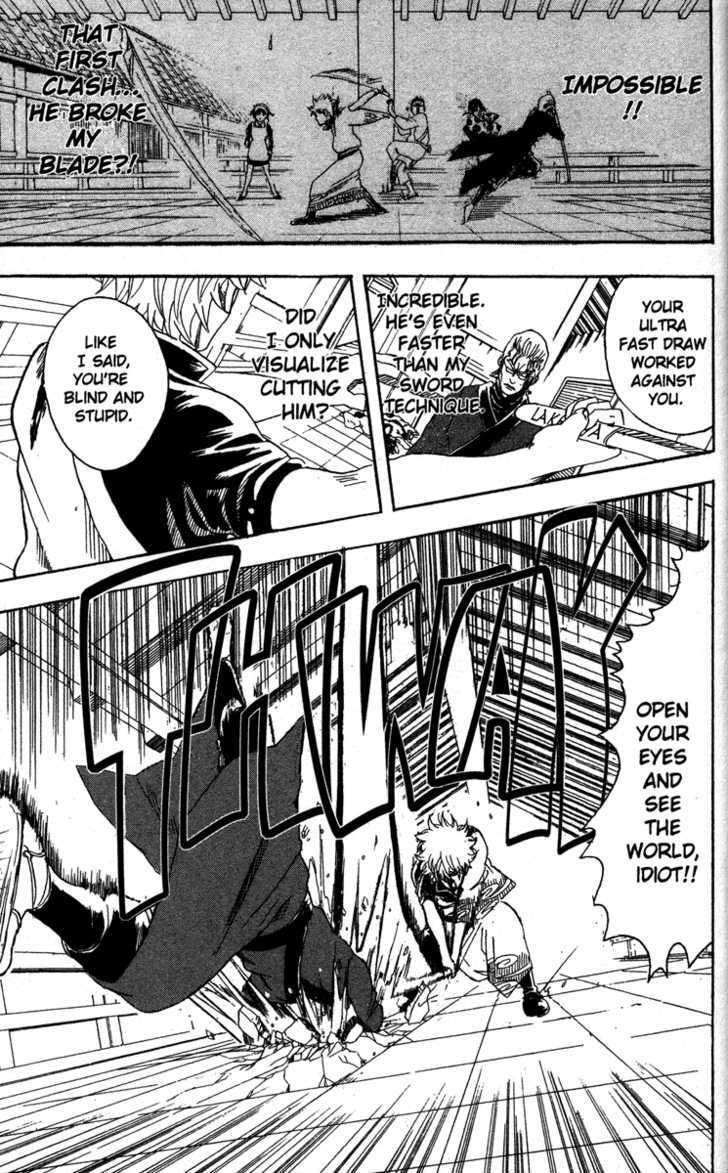 Gintama Chapter 80  Online Free Manga Read Image 13