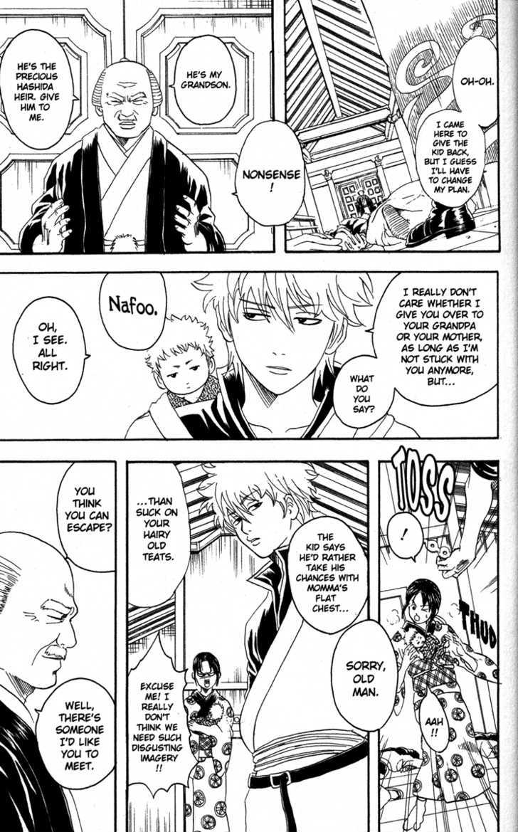Gintama Chapter 80  Online Free Manga Read Image 3
