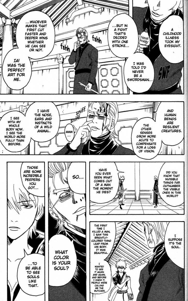 Gintama Chapter 80  Online Free Manga Read Image 9