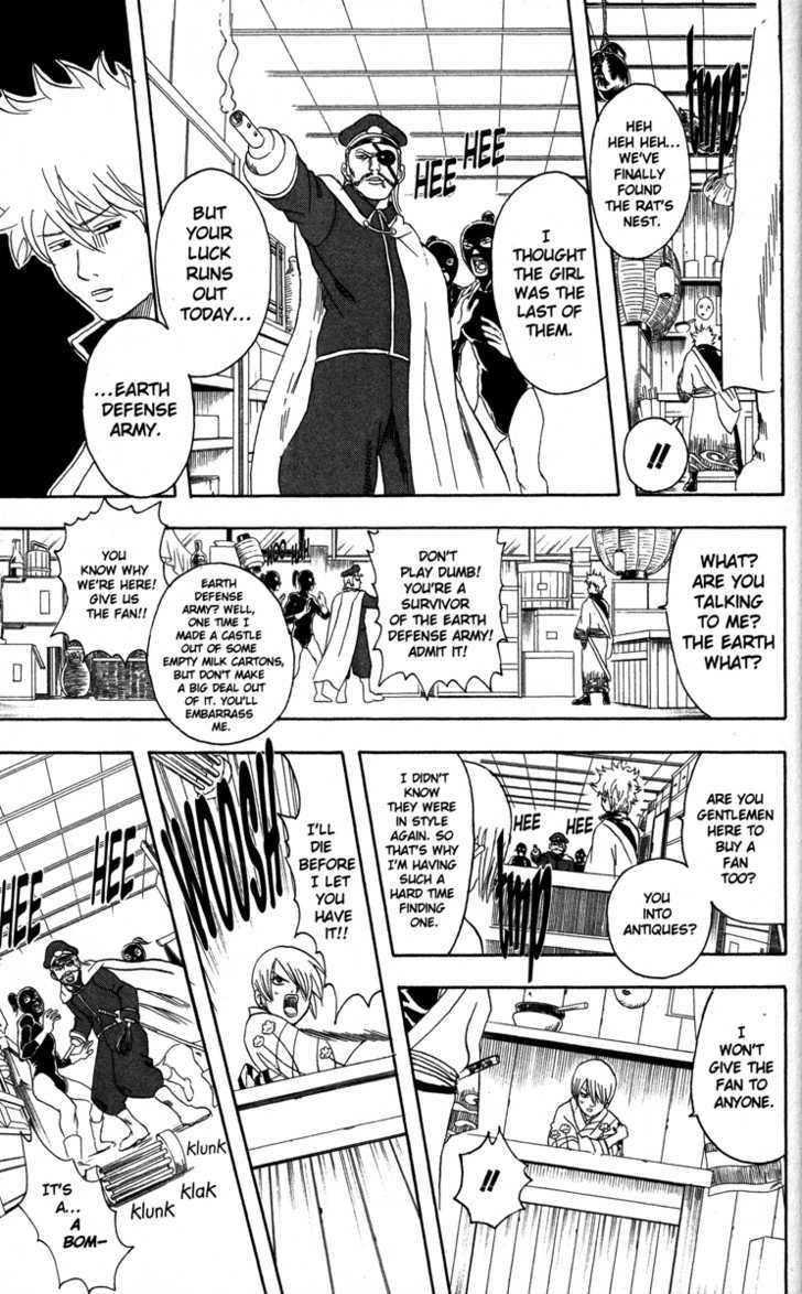 Gintama Chapter 81  Online Free Manga Read Image 9