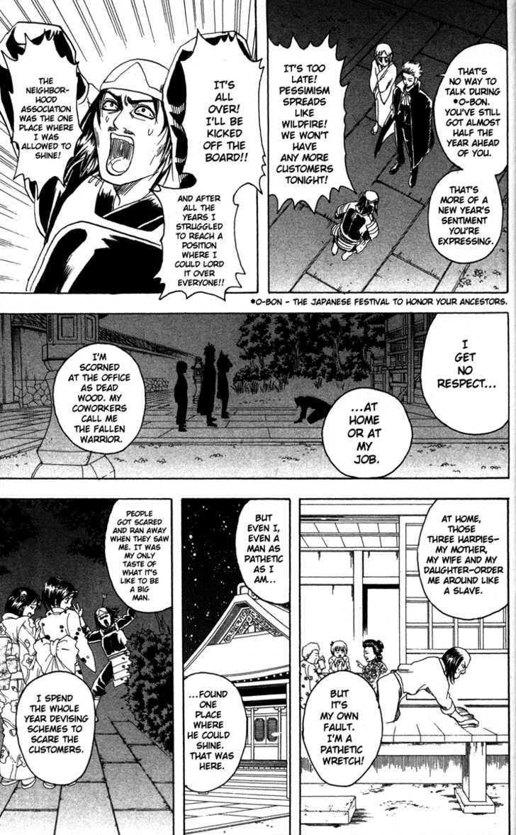 Gintama Chapter 82  Online Free Manga Read Image 13