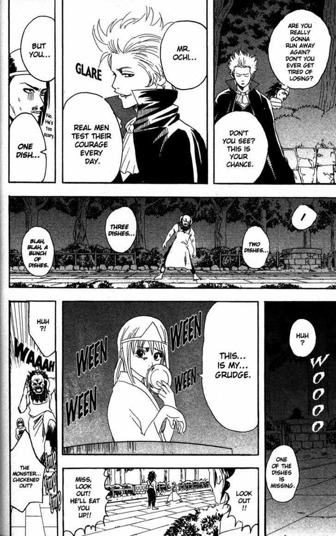 Gintama Chapter 82  Online Free Manga Read Image 16