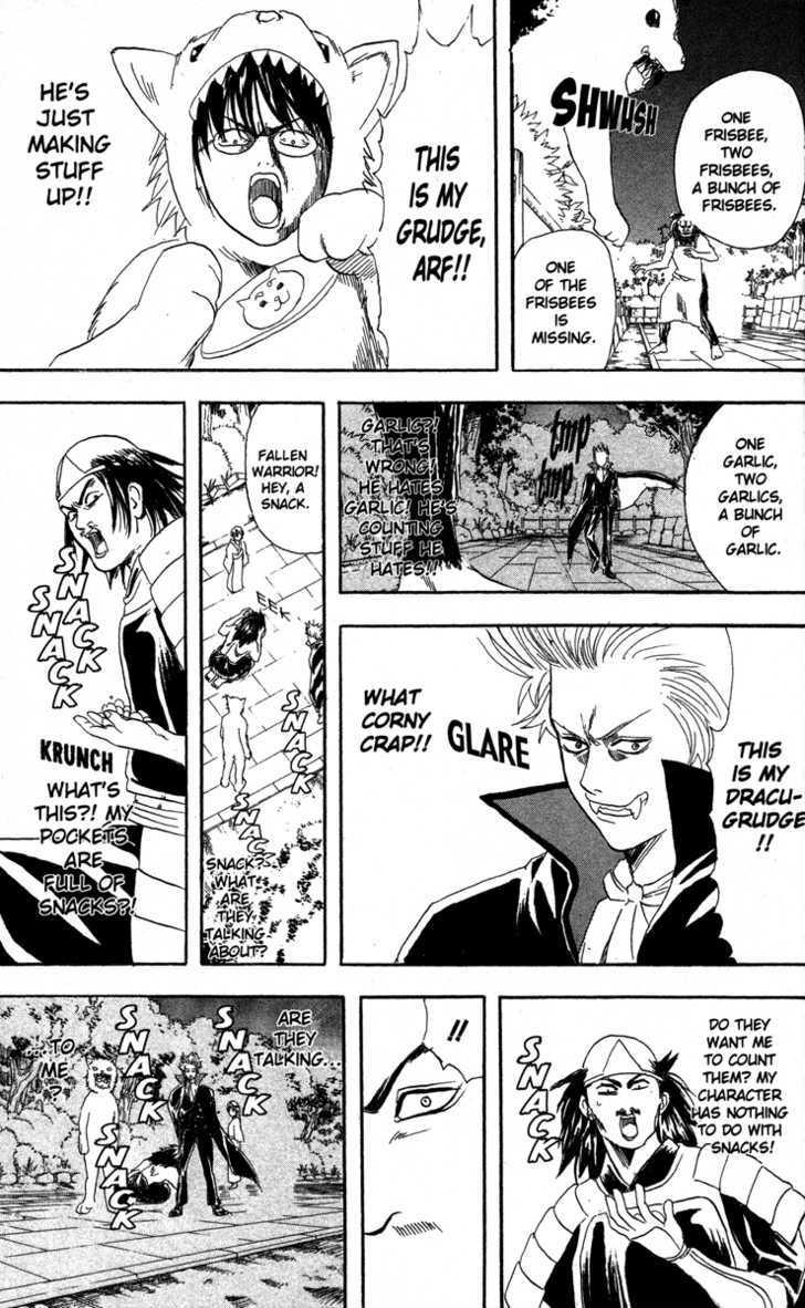 Gintama Chapter 82  Online Free Manga Read Image 17