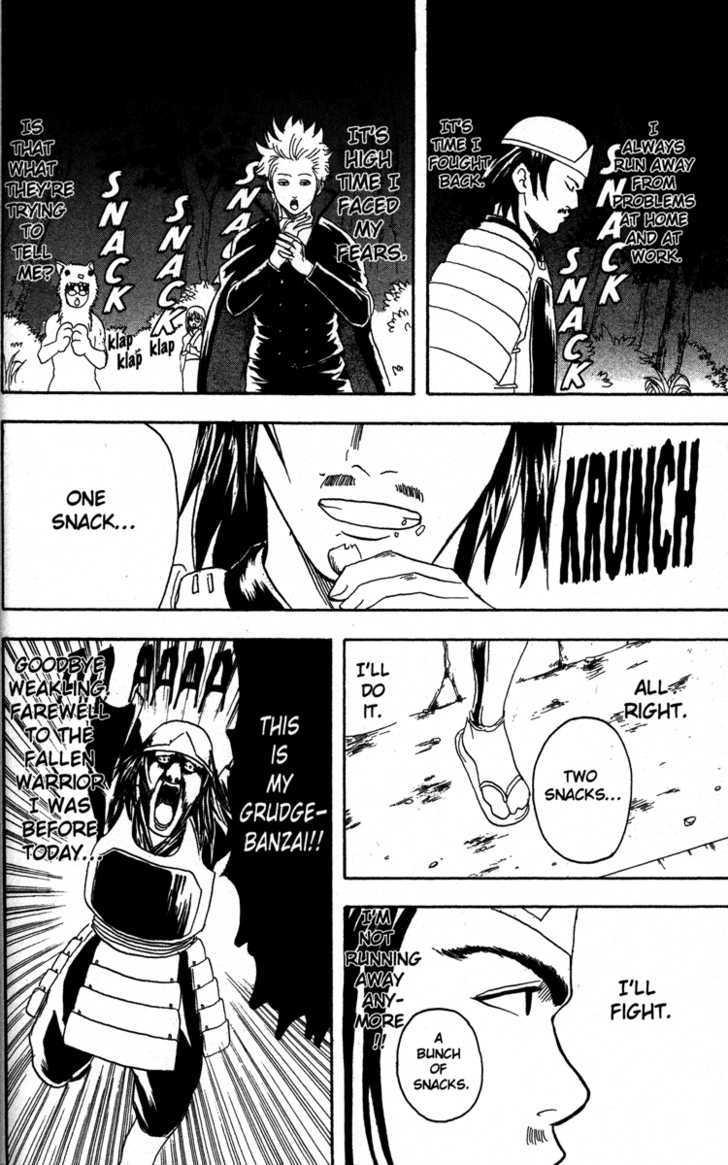 Gintama Chapter 82  Online Free Manga Read Image 18