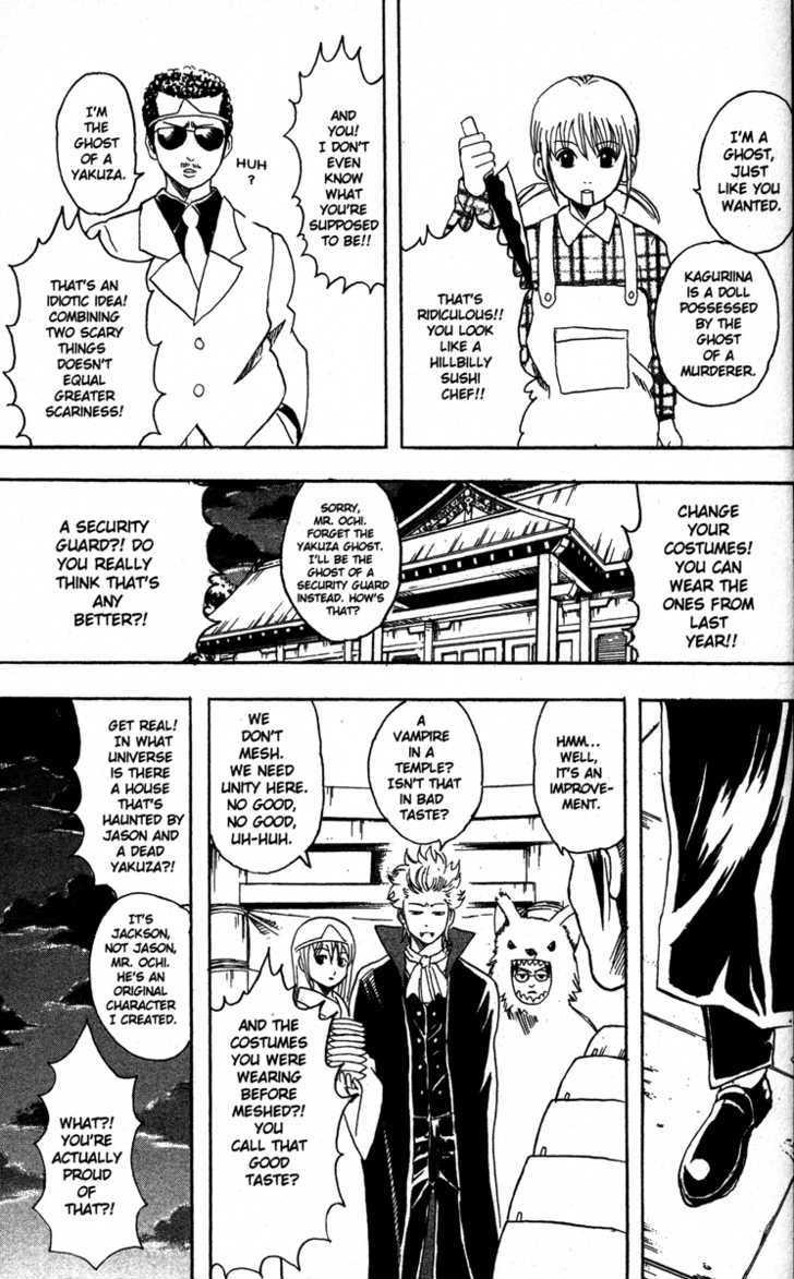 Gintama Chapter 82  Online Free Manga Read Image 5
