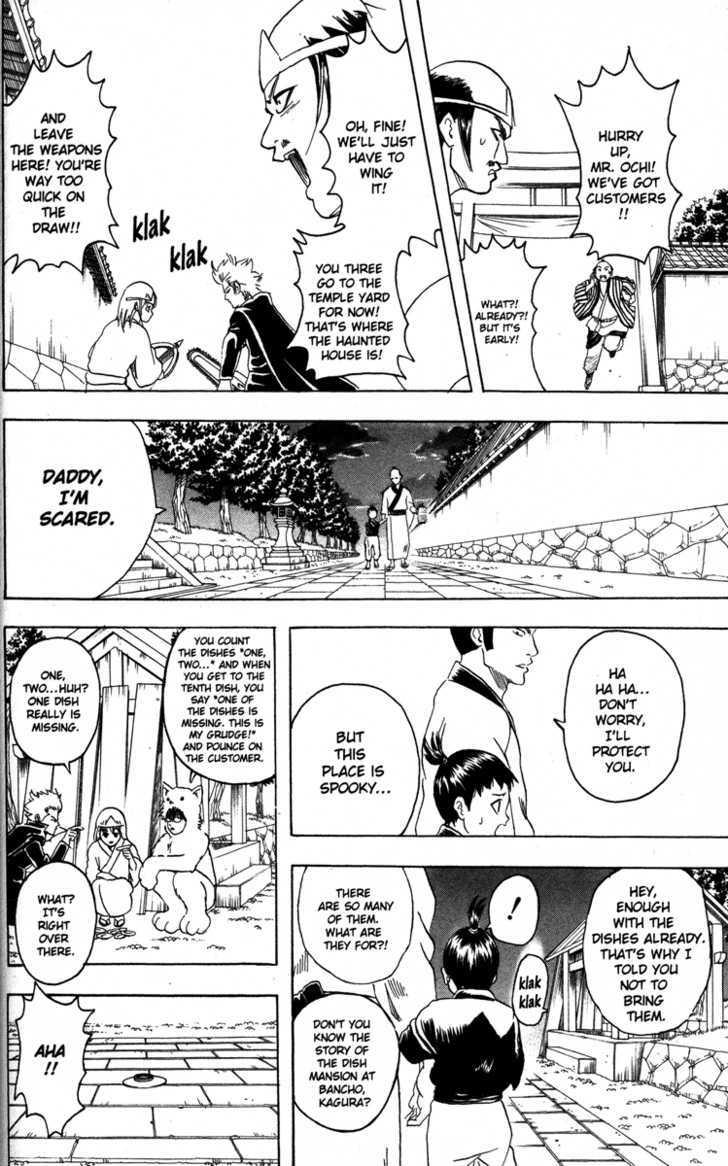 Gintama Chapter 82  Online Free Manga Read Image 6
