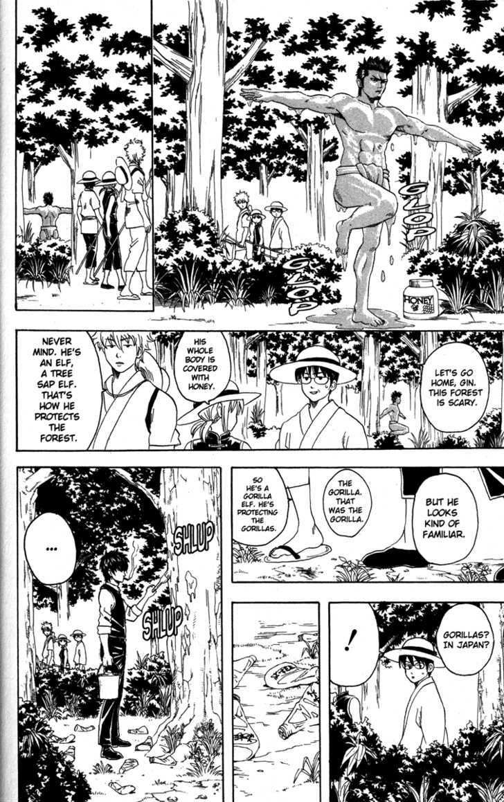 Gintama Chapter 83  Online Free Manga Read Image 10