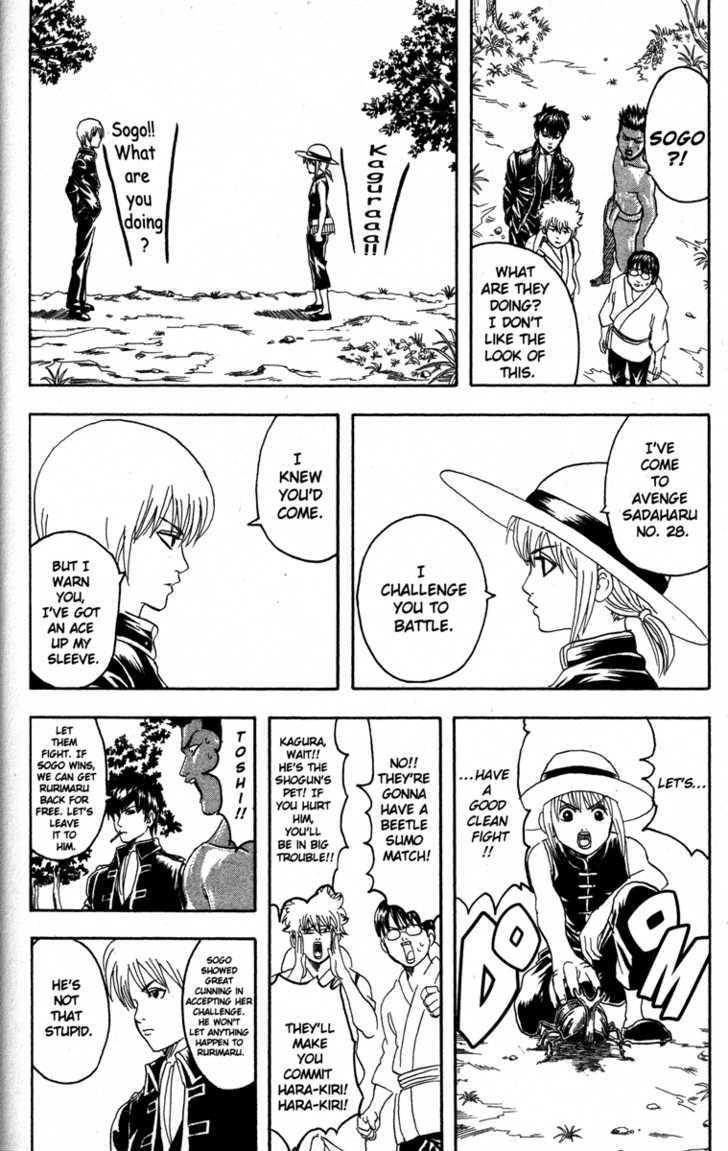 Gintama Chapter 84  Online Free Manga Read Image 14
