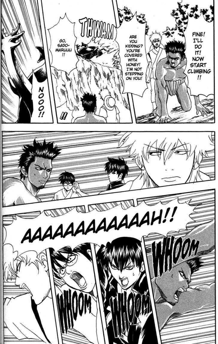 Gintama Chapter 84  Online Free Manga Read Image 16