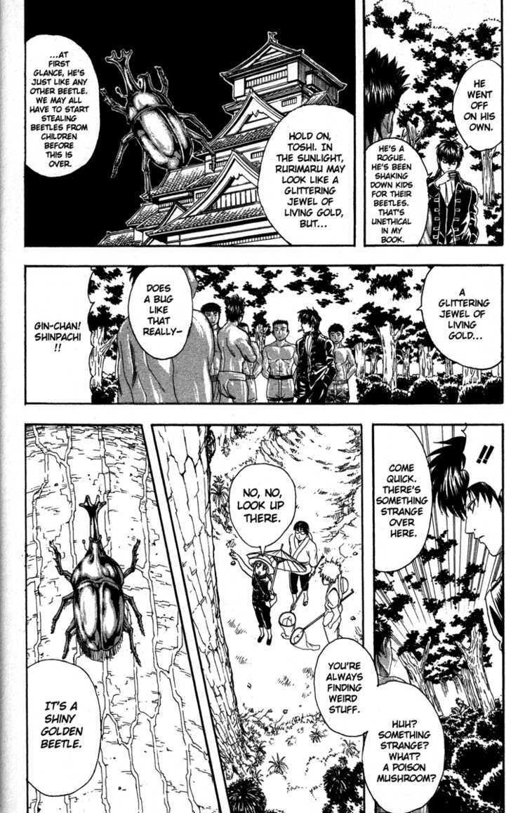 Gintama Chapter 84  Online Free Manga Read Image 8