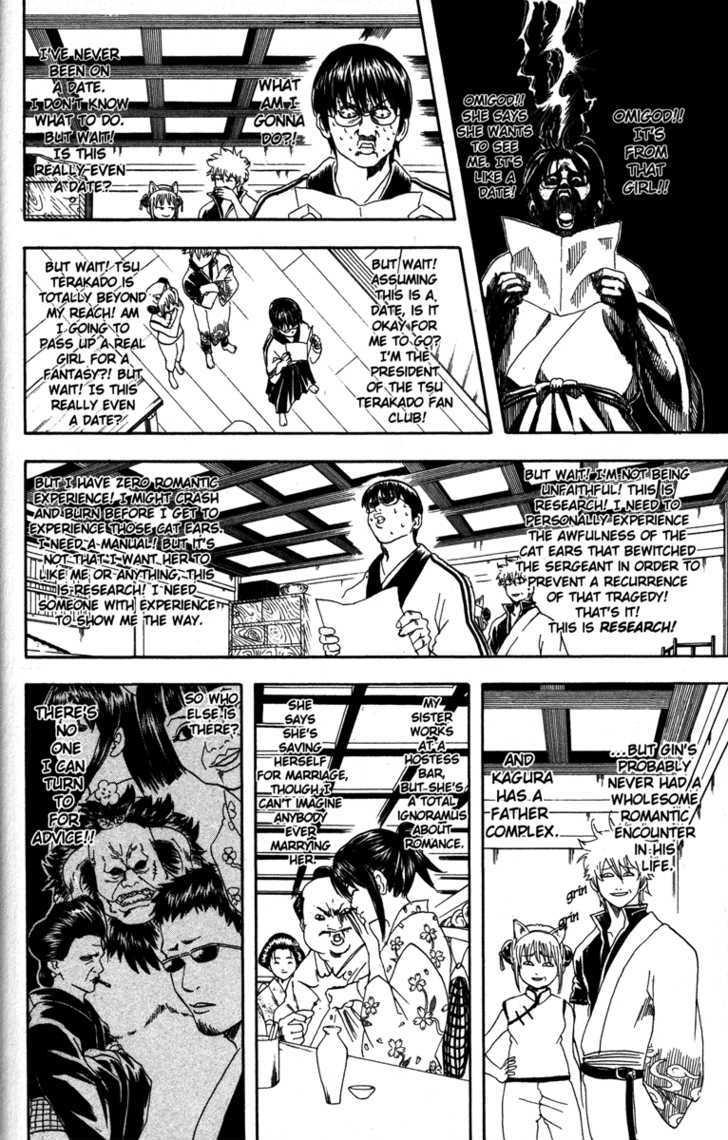 Gintama Chapter 85  Online Free Manga Read Image 10