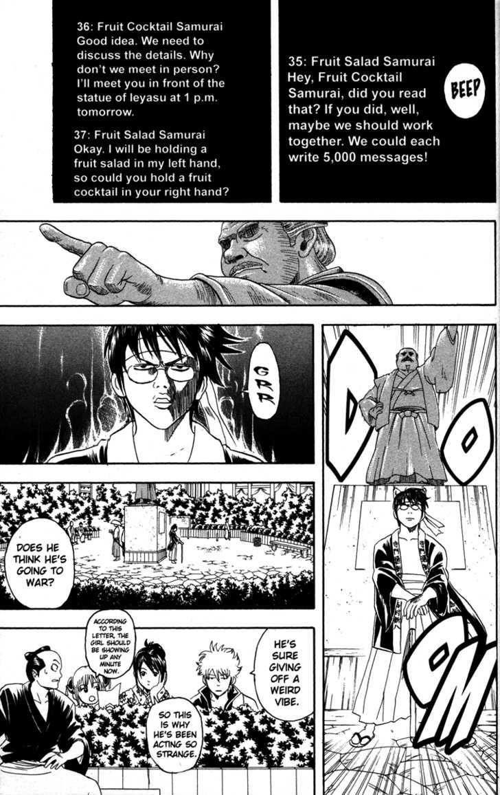 Gintama Chapter 85  Online Free Manga Read Image 17