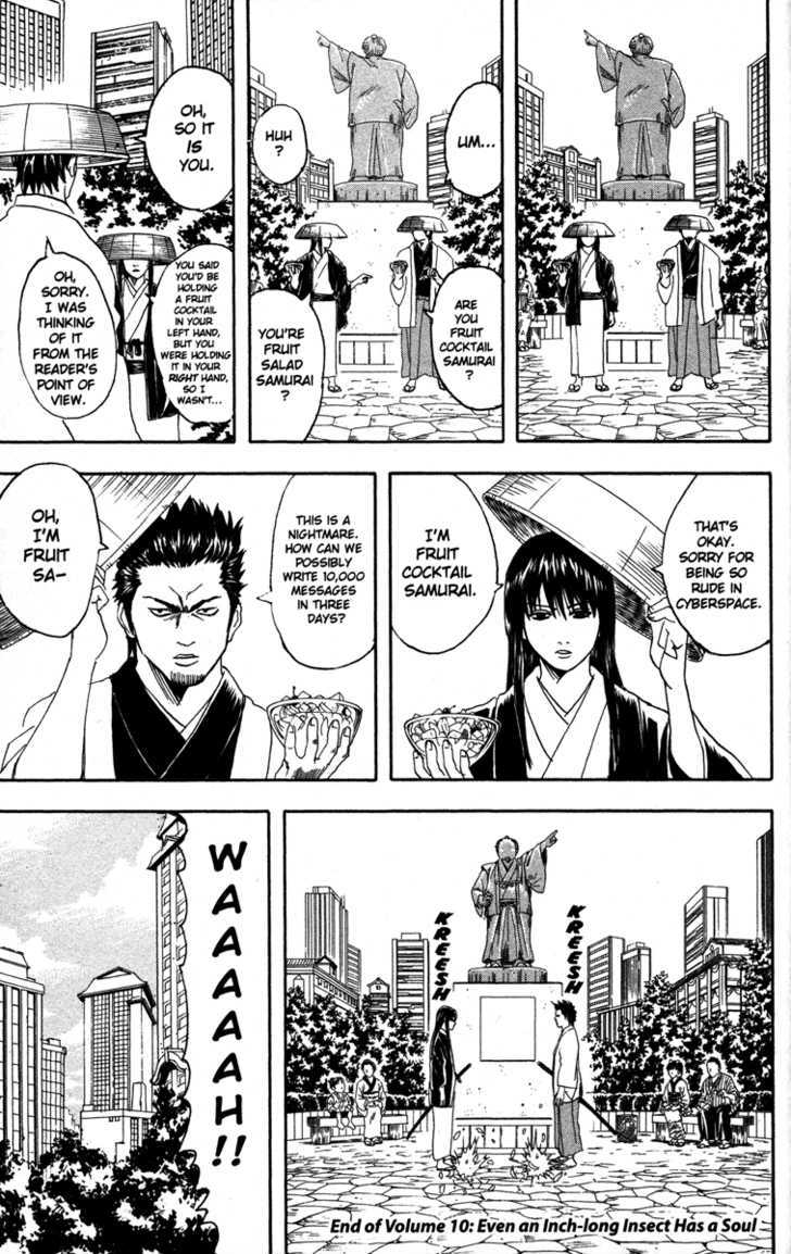 Gintama Chapter 85  Online Free Manga Read Image 19