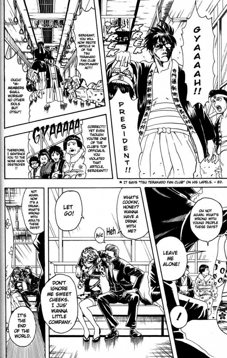 Gintama Chapter 85  Online Free Manga Read Image 2