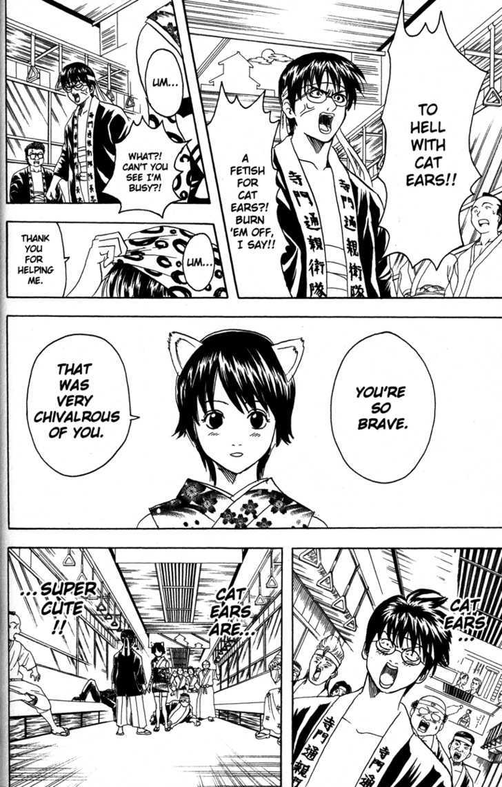 Gintama Chapter 85  Online Free Manga Read Image 4