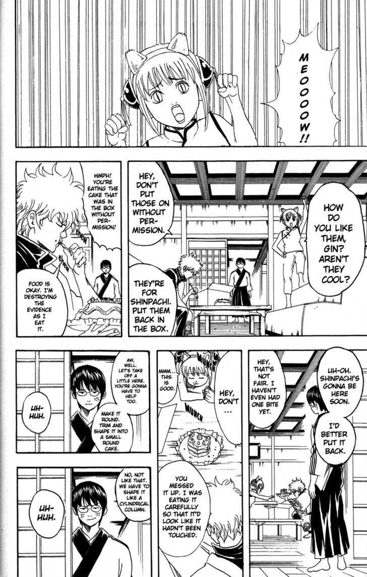Gintama Chapter 85  Online Free Manga Read Image 8