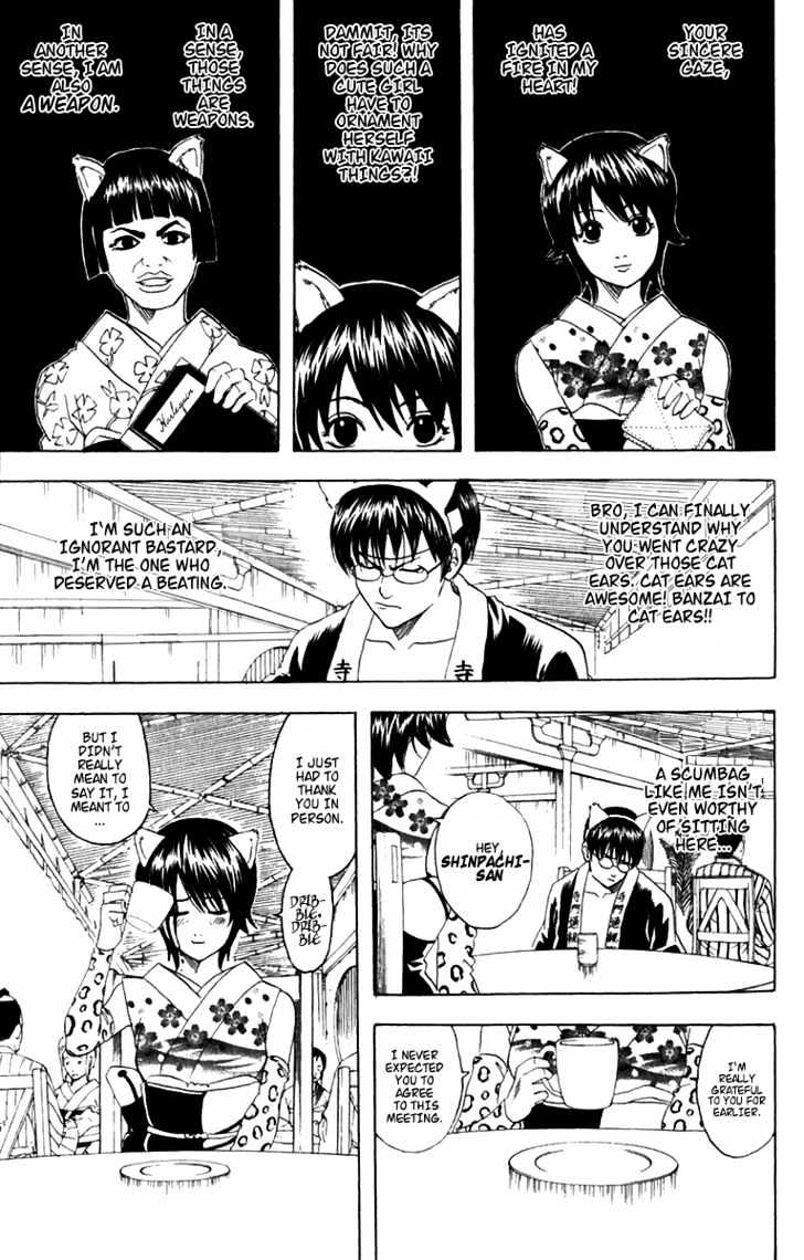 Gintama Chapter 86  Online Free Manga Read Image 12