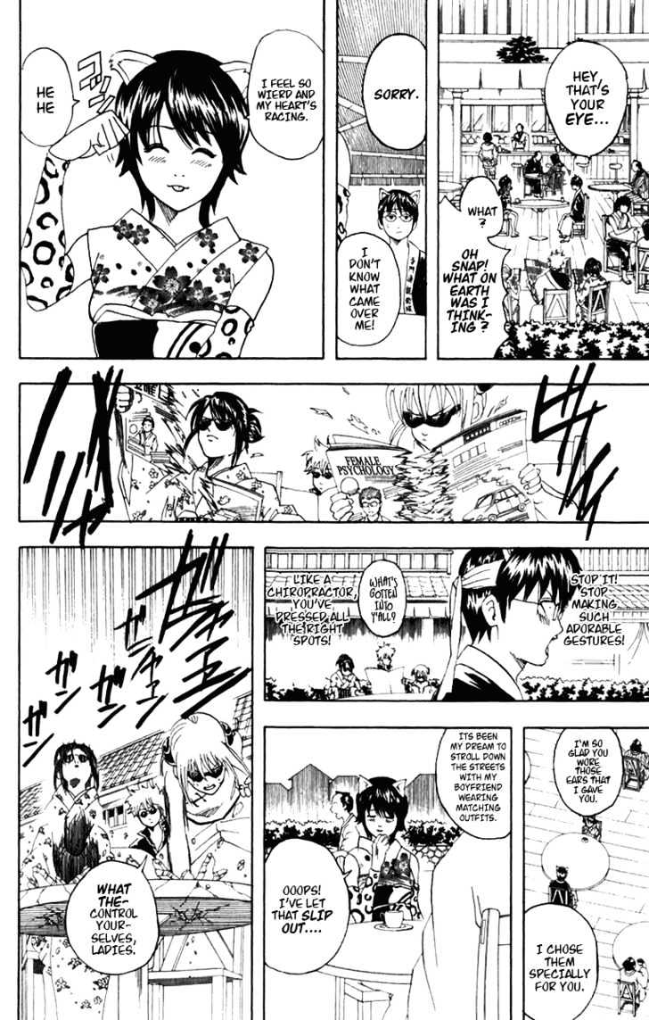 Gintama Chapter 86  Online Free Manga Read Image 13