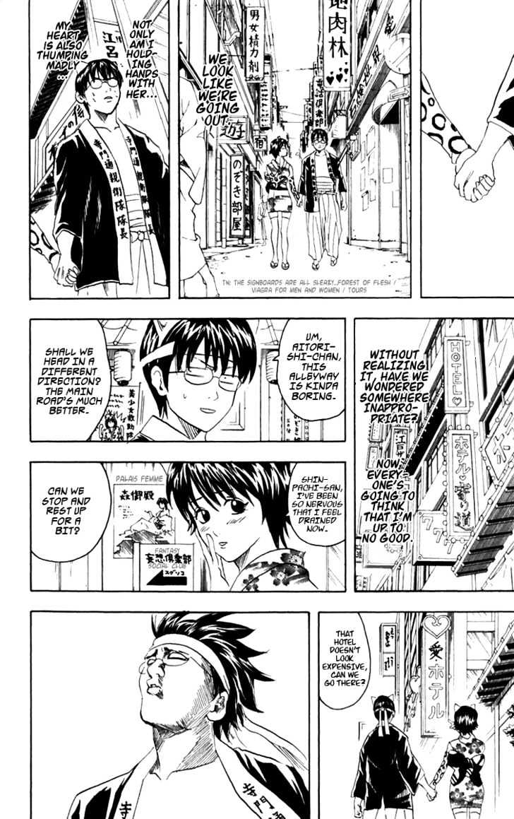 Gintama Chapter 86  Online Free Manga Read Image 17