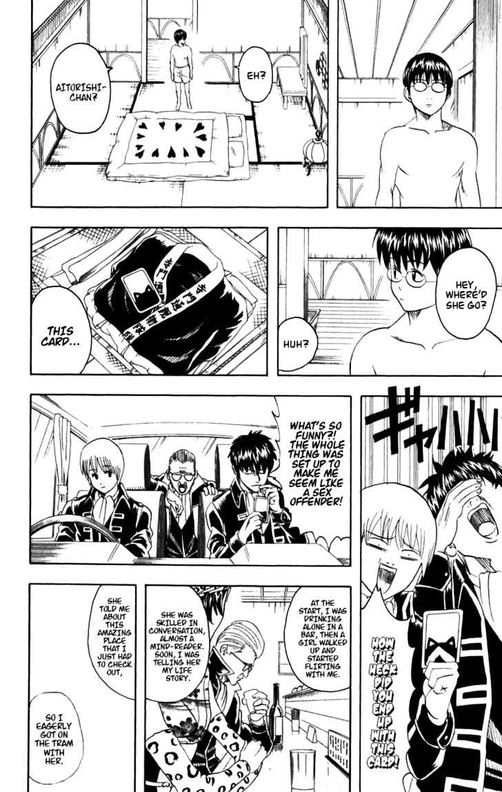Gintama Chapter 86  Online Free Manga Read Image 21