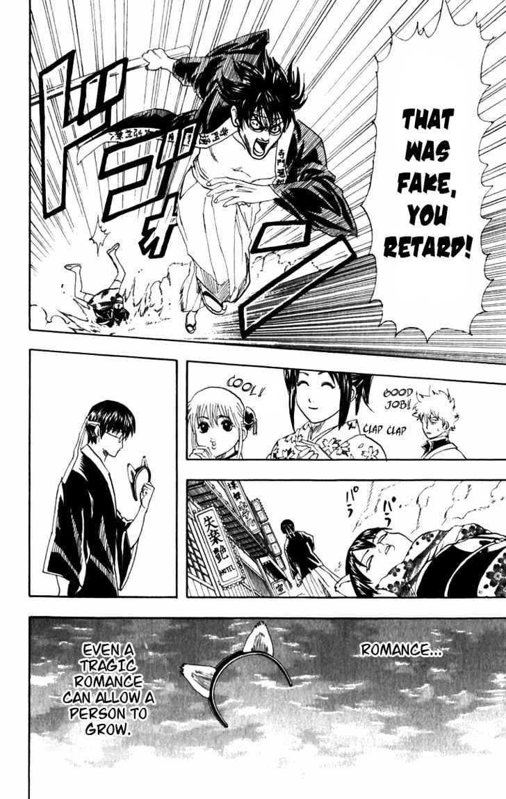 Gintama Chapter 86  Online Free Manga Read Image 27