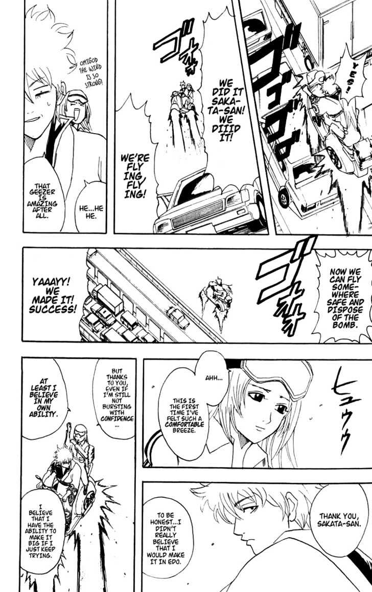 Gintama Chapter 87  Online Free Manga Read Image 19