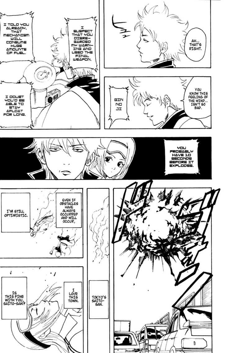 Gintama Chapter 87  Online Free Manga Read Image 20